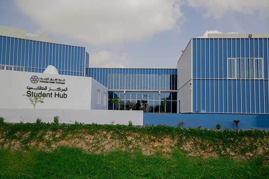 Middle East College Student Hub