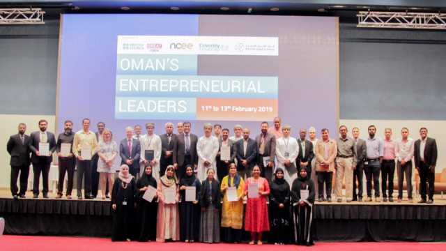 Oman's Entrepreneurial Leaders 2019 programme concludes at MEC