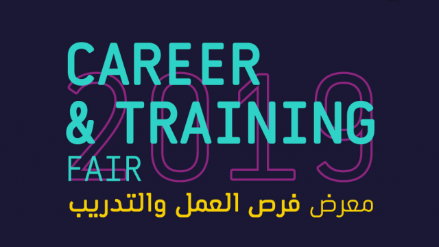 Middle East College and Madayn organize Career and Training Fair